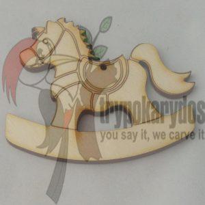 Αλογάκι Κουνιστό (κωδ. 00117)
