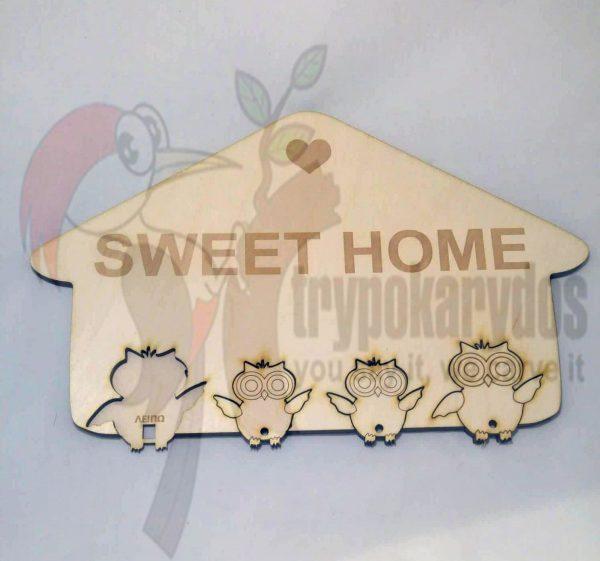 Κλειδοθήκη με Κουκουβάγιες (κωδ. 00162)