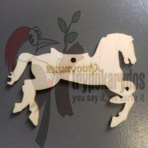 Άλογο (κωδ. 00305)