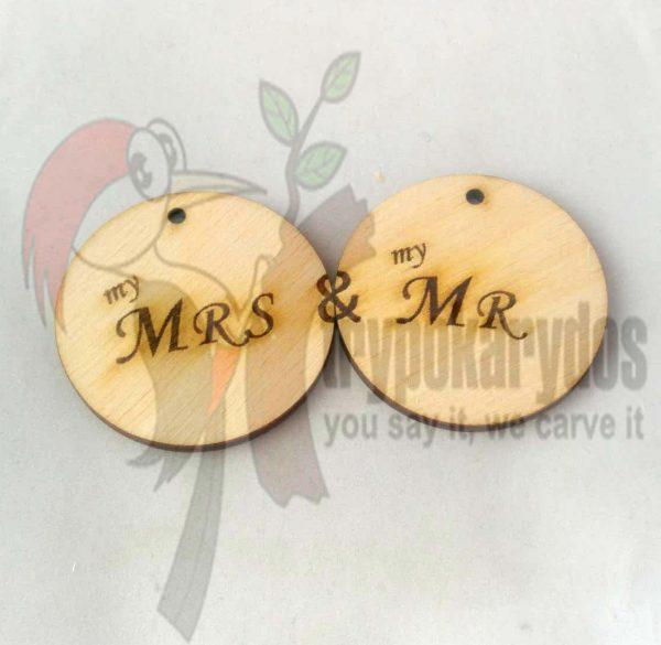 """Ξύλινο """"Mr & Mrs"""" (Κωδ. 00317)"""