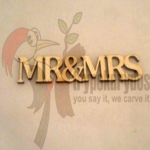 """Ξυλινο διακοσμητικό """"Mr & Mrs"""" (Κωδ. 00315)"""