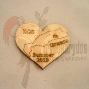 Καρδιά Κως (Κωδ. 00363)