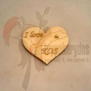 """Καρδιά """"I LOVE KOS"""" (Κωδ. 00364)"""