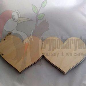 Ευχολόγιο διπλή καρδιά (Κωδ. 00381)