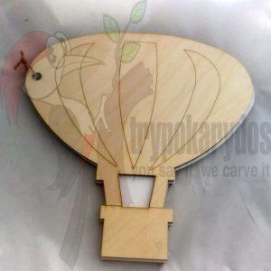 Ευχολόγιο αερόστατο (Κωδ. 00385)