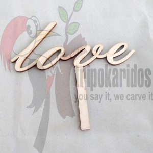 Topper Love(Κωδ. 00830)