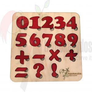 Παιχνίδι Αριθμών και Συμβόλων μέθοδος Montessori (Μοντεσσόρι) (Κωδ. 00848)