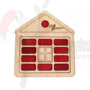 Παζλ Σπιτάκι μέθοδος Montessori (Μοντεσσόρι) (Κωδ. 00855)